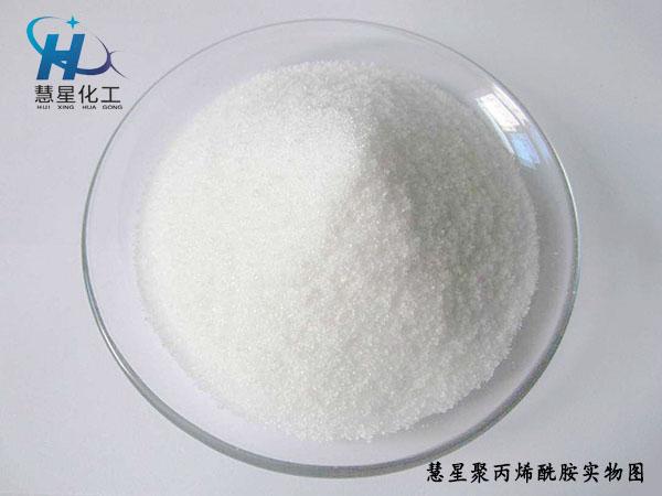 废水处理聚丙烯酰胺为什么一定要跟其他絮凝剂混合使用?