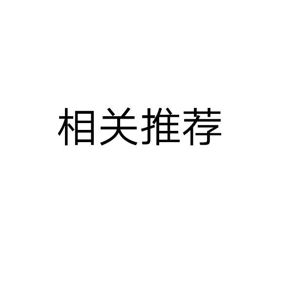 广东COD降解剂厂家