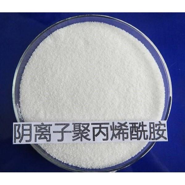 厂家须知:阳离子、阴离子聚丙烯酰胺的区别区分