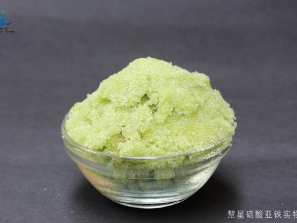 硫酸亚铁在土壤改良中的作用