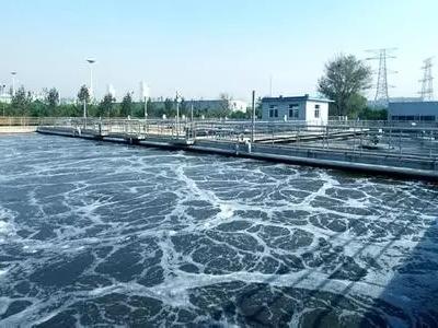 含油废水处理方案,只告诉圈内人,不要外传!