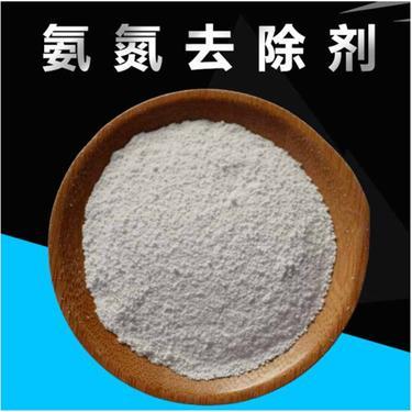 氨氮去除剂作用原理