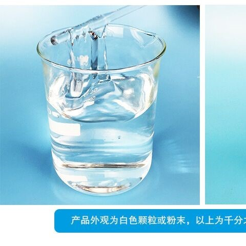 高效非离子聚丙烯酰胺