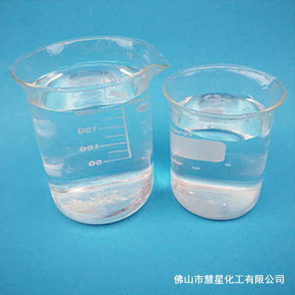 印染废水高效脱色剂