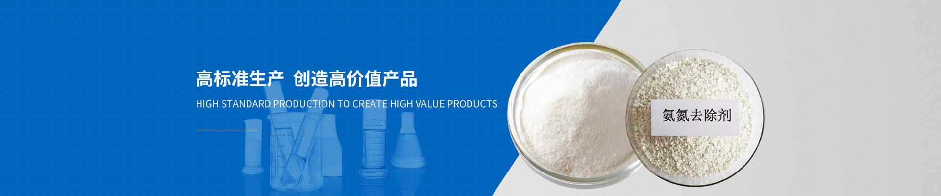 慧星化工-高标准生产,创造高价值产品