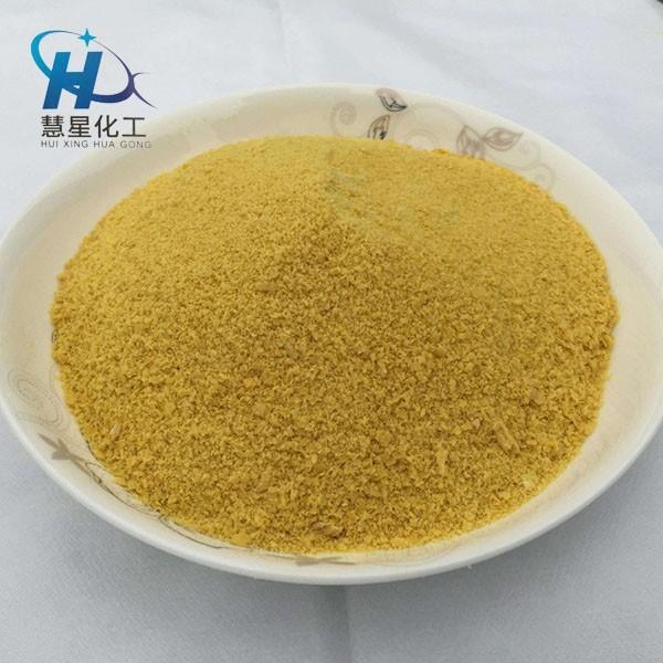 30%高效聚合氯化铝