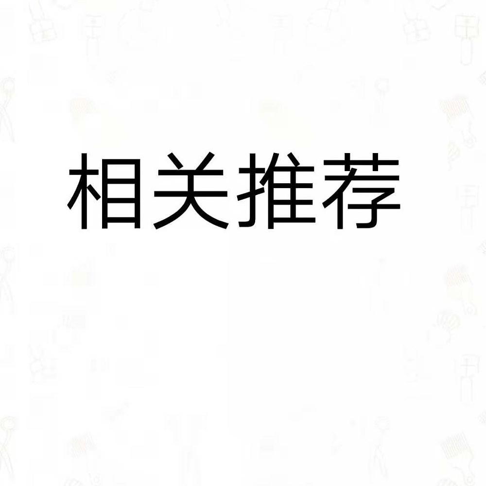 阴离子聚丙烯酰胺特点