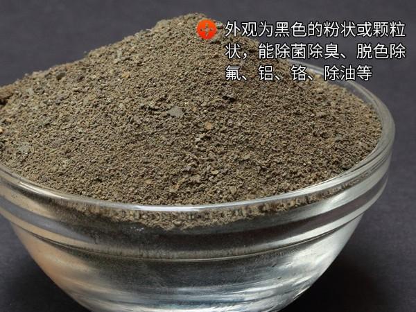 你知道碱性氯化铝是否能对油品脱色吗?聚合氯化铝作为脱色剂使用?