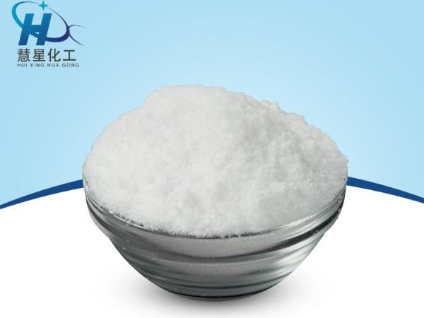 阳离子聚丙烯酰胺和阴离子聚丙烯酰胺有什么区别?-慧星化工