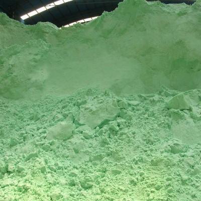 工业七水硫酸亚铁